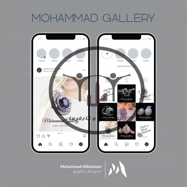 محمد بشاره